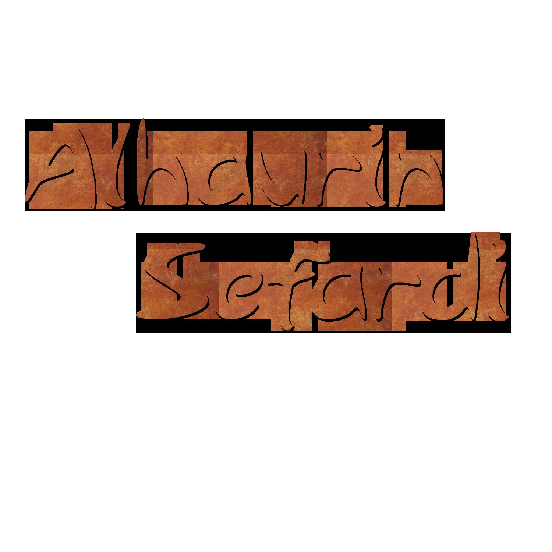 Alhaurin Sefardi